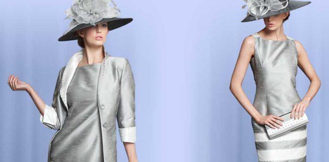 Dillards Mother of Bride Dresses Silver